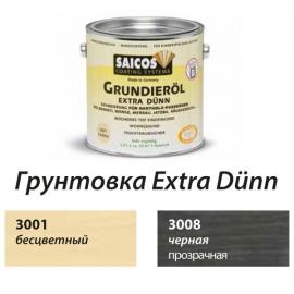 Saicos Extra Dunn Grundierol (Германия)