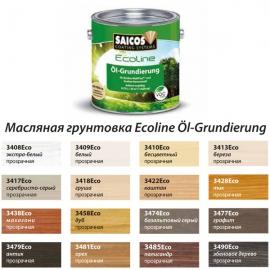 SAICOS Ecoline Ol-Grundierung (Германия)